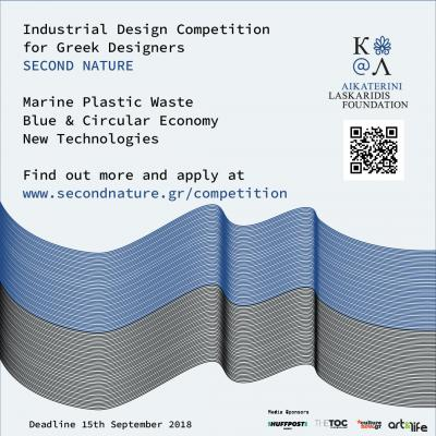 Aikaterini Laskaridis Foundation - Industrial Design Competition for Greek Designers SECOND NATURE Marine Plastic Waste Blue & Circular Economy New Technologies - Deadline 15th September 2018