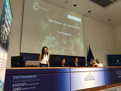 "Workshop on ""Circular Economy Transition in Smart Specialization Strategy"", Ministry of Environment and Energy, Athens, Greece"