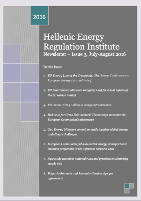 Newsletter Hellenic Energy Regulation Institute- Issue 3/2016