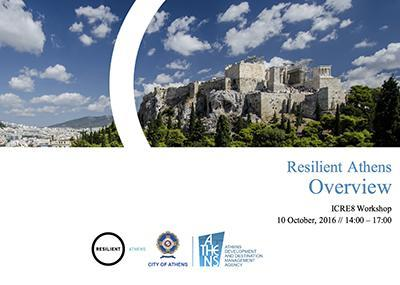 ICRE8 - Athens Office of Resilience workshop